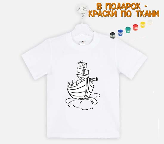 018 3505 футболка раскраска пиратский корабль с красками