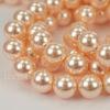 5810 Хрустальный жемчуг Сваровски Crystal Peach круглый 12 мм ()