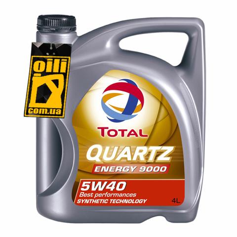 Total QUARTZ 9000 ENERGY 5W-40 4L