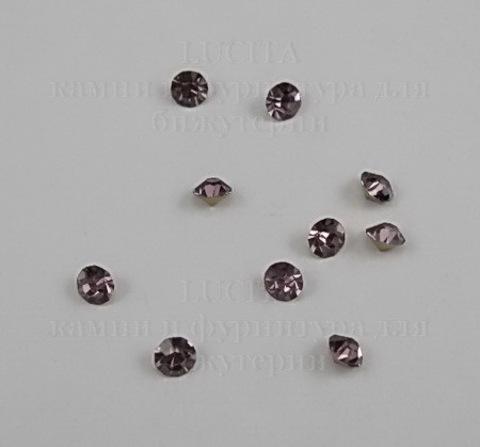 Стразы ювелирные (цвет - сиреневый) 2,8 мм , 10 шт ()
