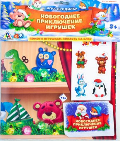063-4016 Настольная игра «Новогоднее приключение игрушек», бродилка