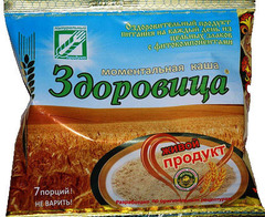 Каша облепиховая моментальная из цельного зерна 200 грамм
