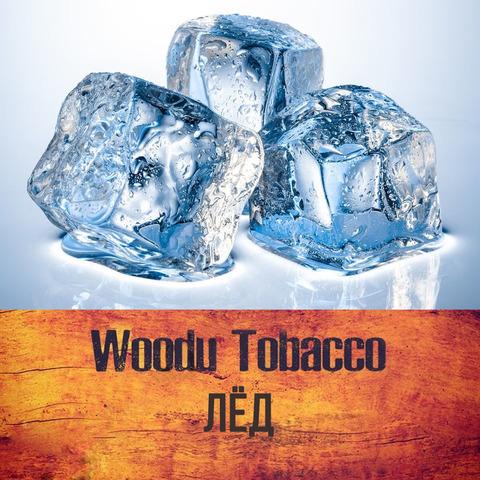 Табак Woodu 250 г Лёд (Супернова)