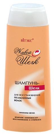 Шампунь – шелк для восстановления ослабленных волос