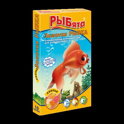 Зоомир РЫБята Золотая рыбка Сухой корм для золотых рыбок, хлопья