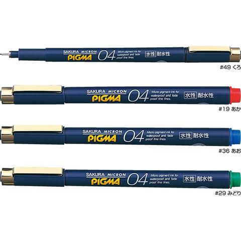 Ручки Sakura Micron Pigma04 ESDK
