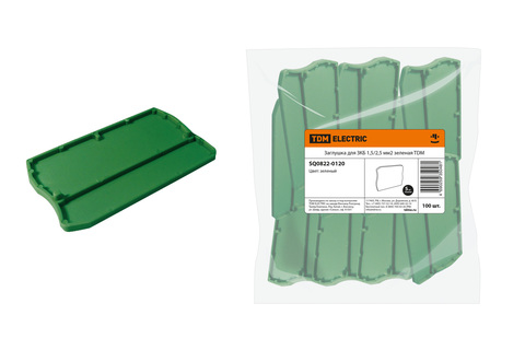 Заглушка для ЗКБ 1,5/2,5 мм2 зеленая TDM