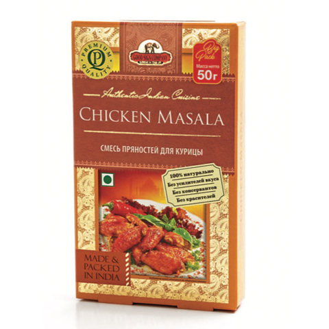 https://static-eu.insales.ru/images/products/1/4878/188617486/chicken_masala_new.jpg