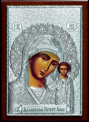 Серебряная икона Божией Матери Казанская 21х15см