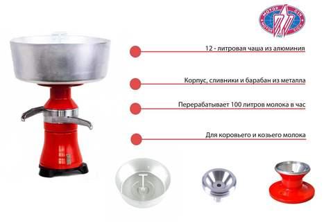 Сепаратор Мотор Сич СЦМ-100-18 электрический 3