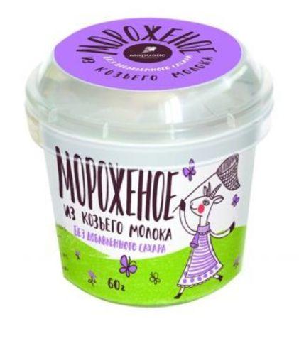 Мороженое пломбир из козьего молока без добавленного сахара, МариАйс, 60 г