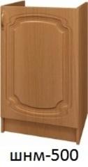 Шкаф нижний мойка ШНМ 500