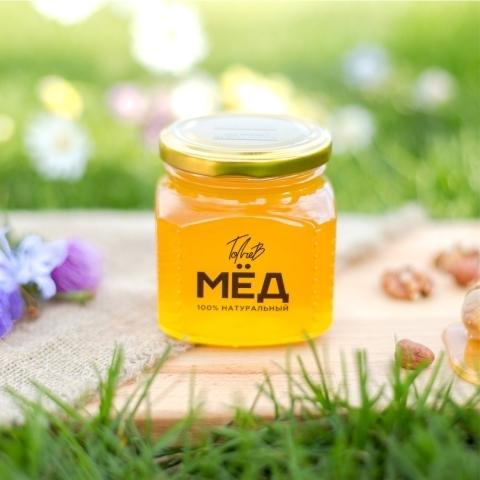 Стеклянная банка 330 грамм(250 мл) липового мёда