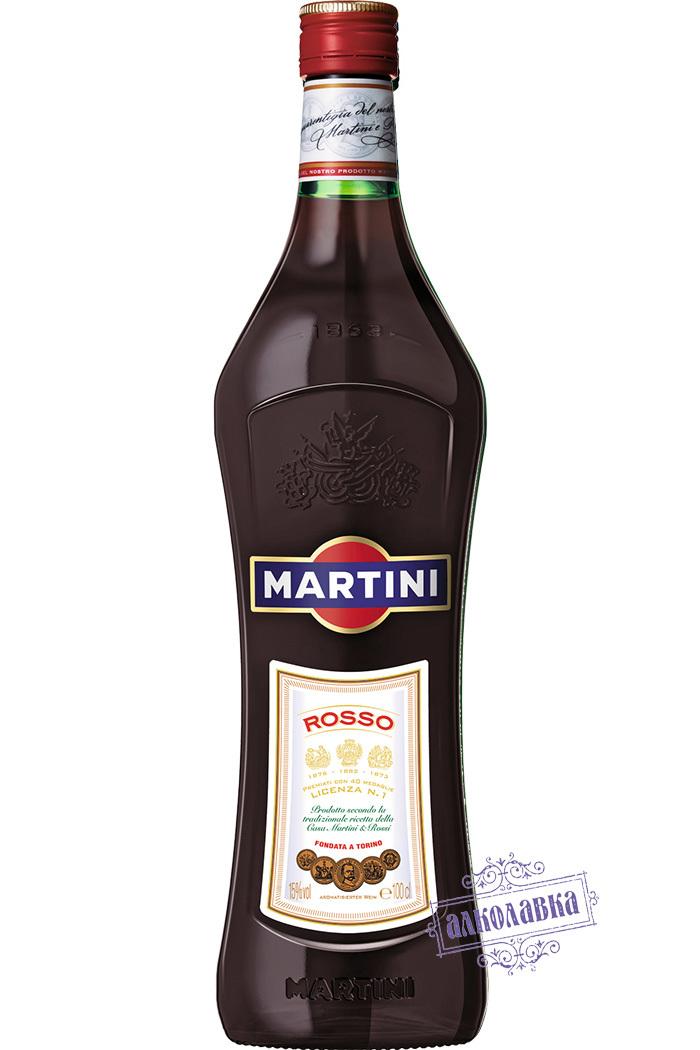 МАРТИНИ РОССО. ВЕРМУТ. 0,5 Л