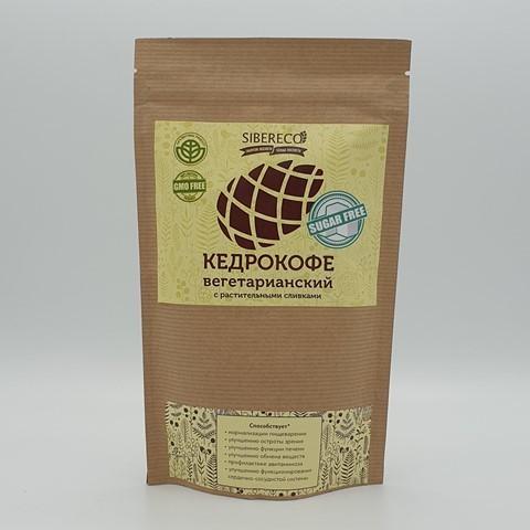 Кедрокофе вегетарианский на растительных сливках без сахара SIBERECO, 250 гр