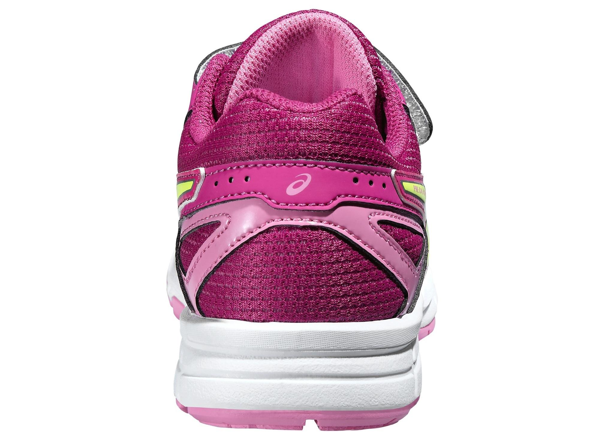 Детские спортивные кроссовки Asics Gel-Galaxy 8 GS (CC522N 2107) розовые фото