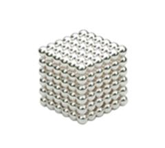 Магнитные шарики Неокуб D5 мм (серебро)