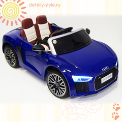 Audi R8 VIP (Лицензия)