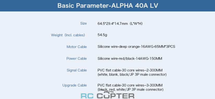 esc-regulyator-motora-t-motor-alpha-40a-lv-17.png