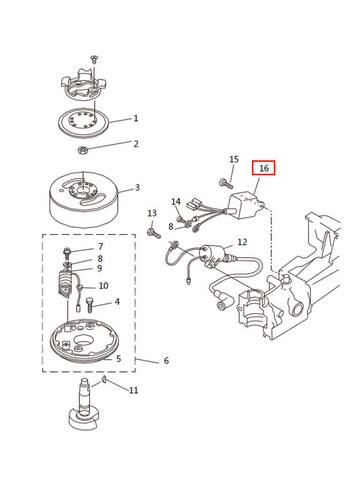 Коммутатор CDI   для лодочного мотора T2,5 SEA-PRO (5-16)