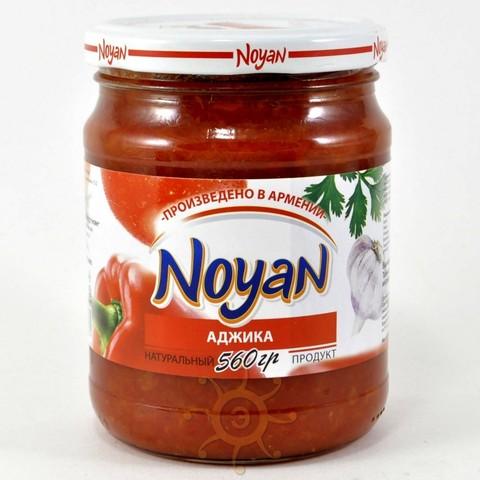 Аджика (армянская) Noyan, 560г