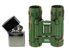 Бинокль Veber Sport БН 8x21 камуфлированный