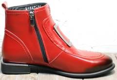 Женские ботинки с молнией на осень Evromoda 1481547 S.A.-Red