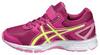 Детская спортивная обувь  Asics Gel-Galaxy 8 GS (CC522N 2107) розовые фото