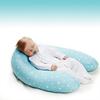 Подушка TRELAX Banana для беременных и кормящих мам