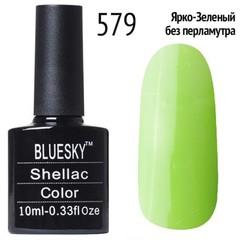 Гель-лак Bluesky № 40579/80579 Lush Tropics, 10 мл