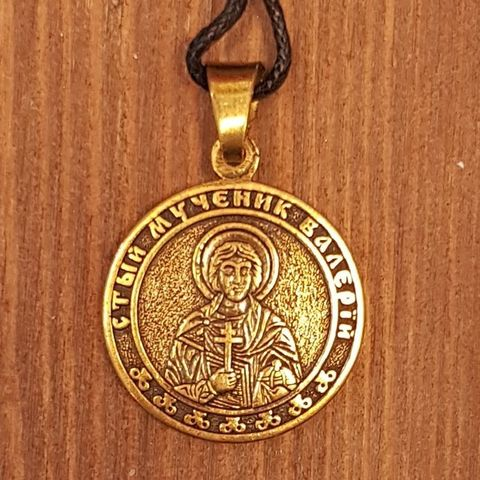 святой Валерий именная нательная икона из бронзы кулон с молитвой