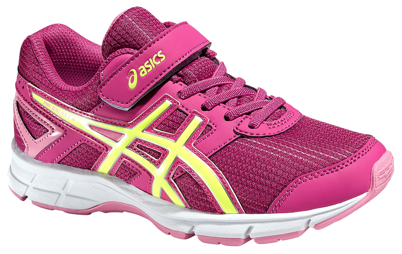 Детские кроссовки Asics Gel-Galaxy 8 GS (CC522N 2107) розовые