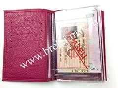 Обложка 2в1 для автодокументов и паспорта из натуральной кожи Флотер. Цвет Розовый