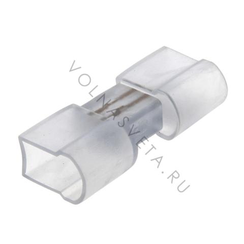 Муфта для соединения гибкого неона с иглой 2 W (прямая)