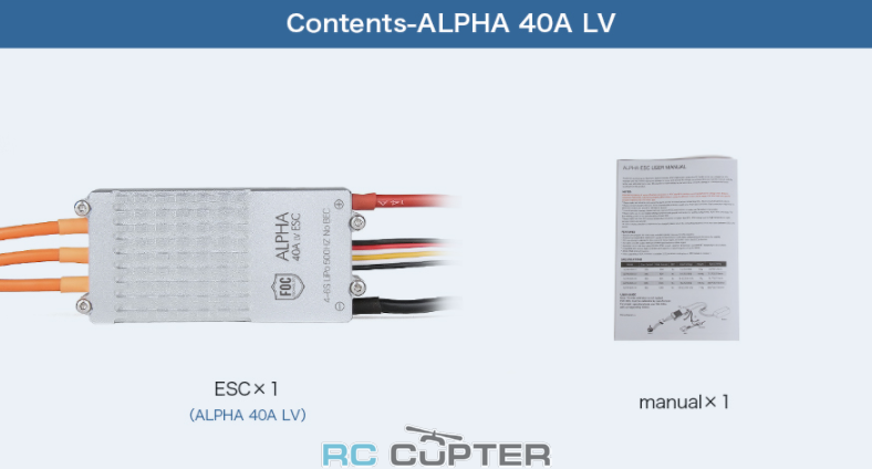esc-regulyator-motora-t-motor-alpha-40a-lv-19.png
