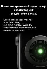 Часы Smart Watch IWO 7 + доп. спортивный ремешок