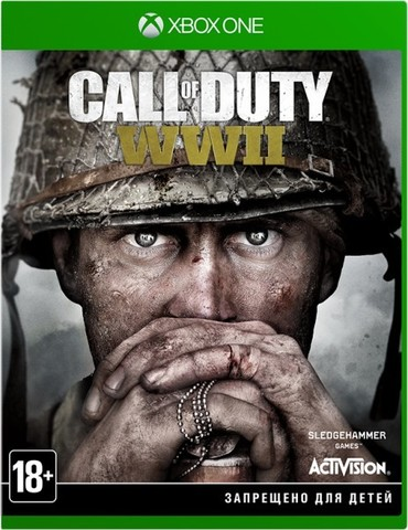 Xbox One Call of Duty: WWII (русская версия)