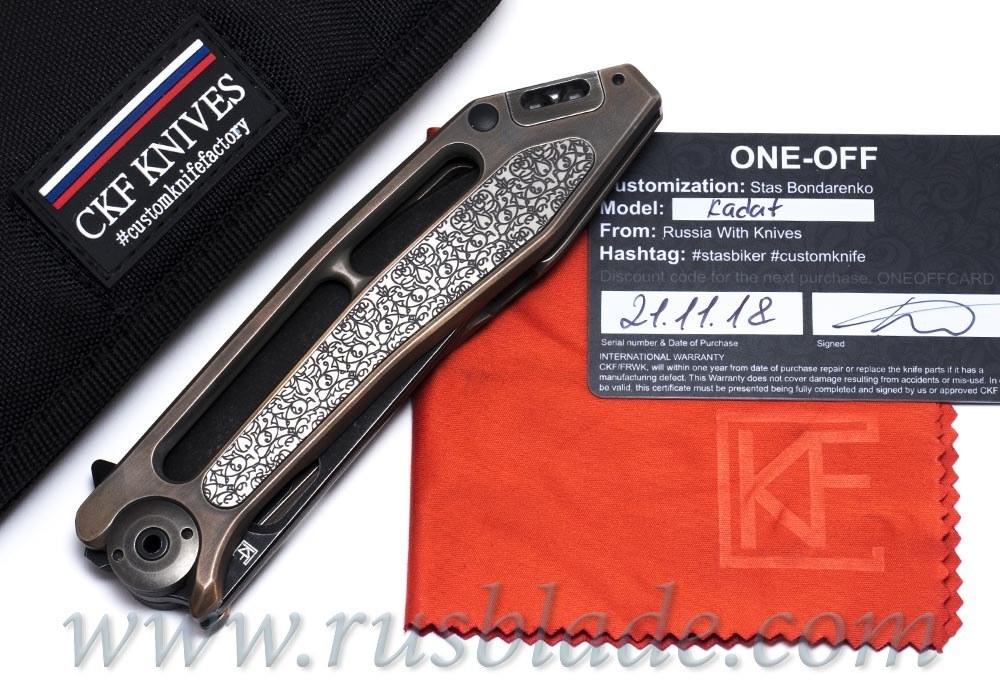 CKF Kadat One-off customized