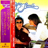 Captain & Tennille ‎/ Song Of Joy (LP)