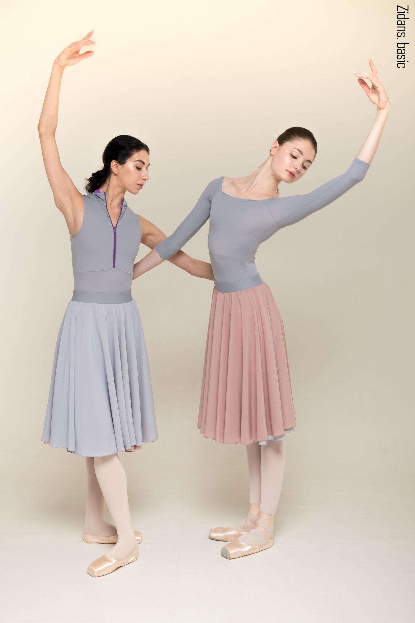 HB (двусторонняя репетиционная юбка)