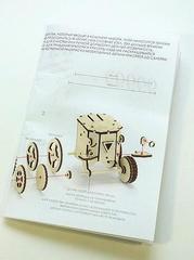 Конструктор 3D деревянный подвижный Lemmo Робот Макс
