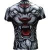 Рашгард Jitsu King Of Beasts