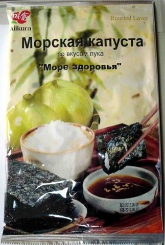 Снеки из морской капусты со вкусом лука