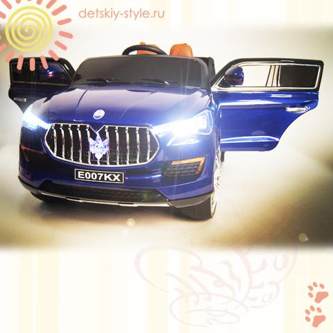 Maserati Е007КХ