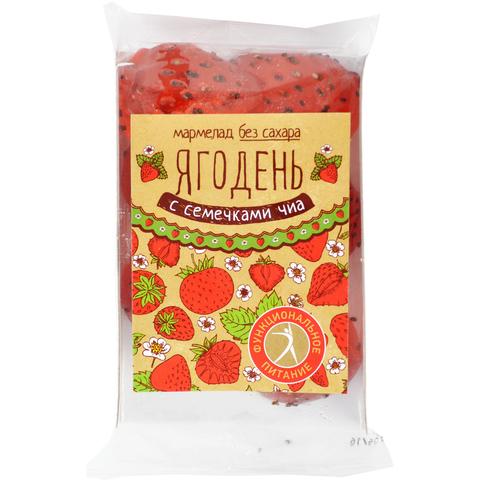 Мармелад Сибирский Кедр Ягодень Клубничный с семенами чиа 140 гр