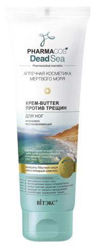 Витекс PHARMACos Dead Sea Крем-butter для ног против трещин интенсивно восстан.100мл