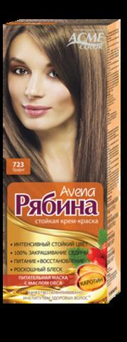 Рябина Avena Крем-краска для волос тон №723 графит