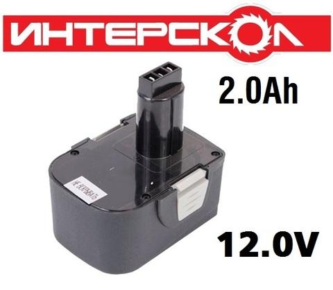 Аккумулятор для дрели ИНТЕРСКОЛ ДА-10/12ЭР (74.02.03.00.00); 12В 2Ач NiCd