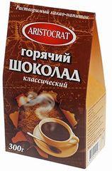"""Горячий шоколад """"Аристократ"""" Классический 300 г"""