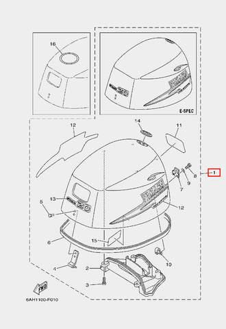 Капот для лодочного мотора F20 Sea-PRO (1-1)